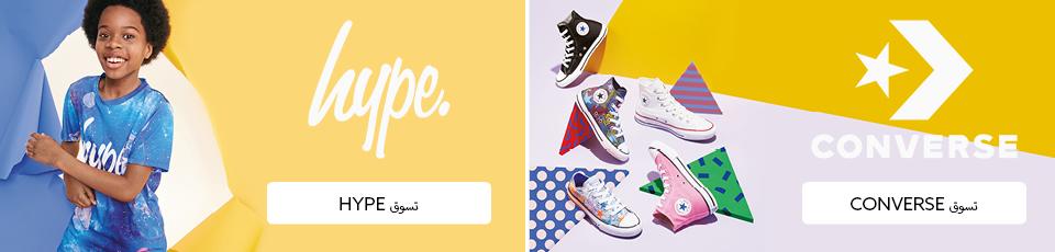 Converse-Hype-HPBanners_Arabic_960x230